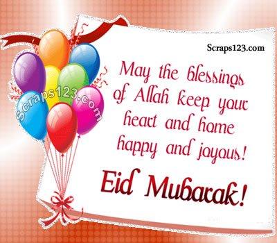 Eid ul Fitr Mubarak  Image - 4