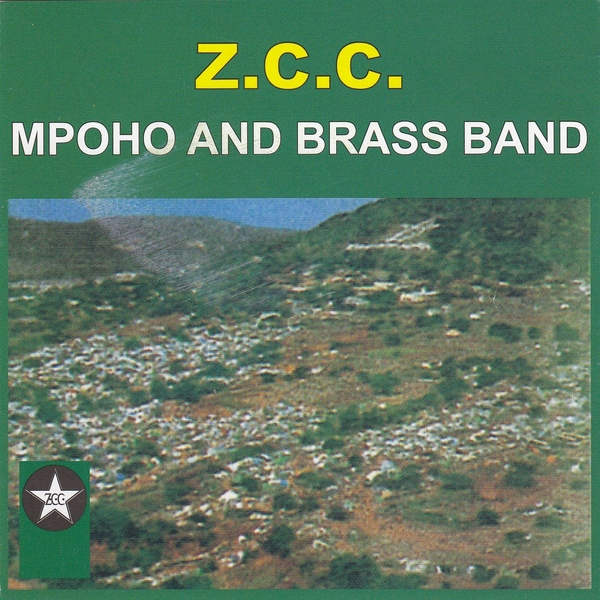 600x600 jpgZcc Brass Band