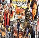 TAMIL & HINDI MOVIES